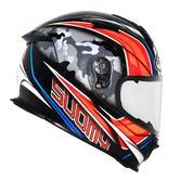 Suomy SR Sport Mimetic Full Face Motorcycle Helmet XL Multicoloured
