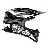Suomy Alpha Motocross Helmet L Grey