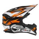 Suomy Alpha Motocross Helmet S Orange