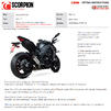 Scorpion Red Power Satin Titanium Slip-On Exhaust (Pair) - Kawasaki Z1000 2017 - 2019 Thumbnail 10