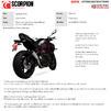 Scorpion Red Power Black Ceramic Slip-On Exhaust - Kawasaki Z H2 2020 Thumbnail 11