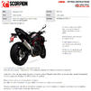 Scorpion Serket Taper Black Ceramic Slip-On Exhaust - Kawasaki Z H2 2020 Thumbnail 10
