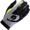 Oneal AMX Nanofront Altitude 2021 Motocross Gloves Thumbnail 5