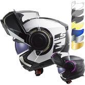 LS2 FF902 Scope Arch Flip Front Motorcycle Helmet & Visor