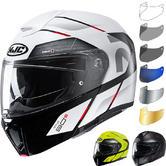 HJC RPHA 90S Bekavo Flip Front Motorcycle Helmet & Visor