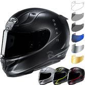 HJC RPHA 11 Jarban Motorcycle Helmet & Visor