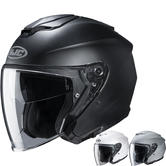 HJC I30 Plain Open Face Motorcycle Helmet