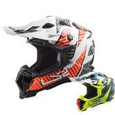LS2 MX700 Subverter Evo Astro Motocross Helmet