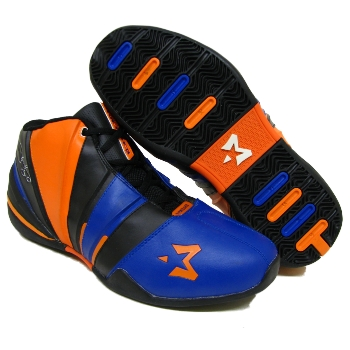 Starbury Basketball Shoes Where To Buy