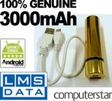 3000MaH USB MOBILE POWER CHARGER - FITS EASILY IN POCKET OR HANDBAG GOLD