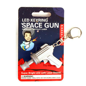 Space Gun Keyring  - Led Light And Sound.