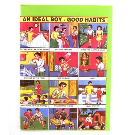 Greetings Card - An Ideal Boy