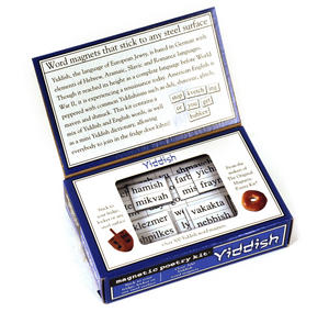 Yiddish Fridge Magnet Poetry Set - Jewish Fridge Poetry Thumbnail 2