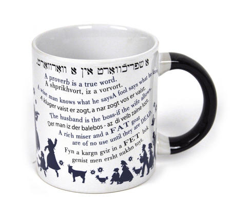 Yiddish Proverbs Mug