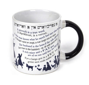 Yiddish Proverbs Mug Thumbnail 1