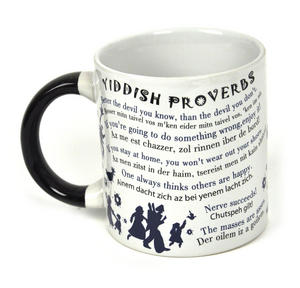 Yiddish Proverbs Mug Thumbnail 3