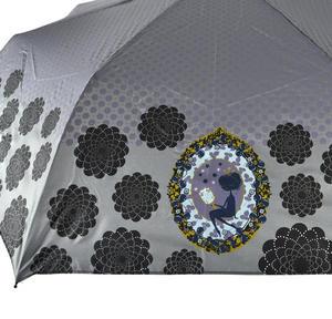 Madame Umbrella