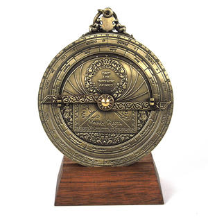 Astrolabe - Hemispherium Antique Scientific Instument Thumbnail 8