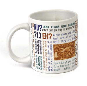 Yiddish Mug - Proverbs In English And Yiddish Thumbnail 3