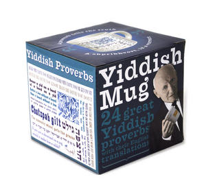 Yiddish Mug - Proverbs In English And Yiddish Thumbnail 4