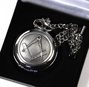 Masonic Pocket Watch - Plain Thumbnail 2