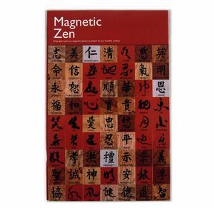 Magnetic Zen - Chinese Fridge Magnets Thumbnail 2