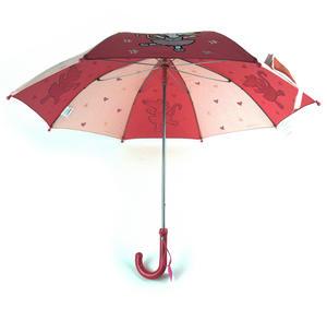 Maisy Umbrella Thumbnail 3