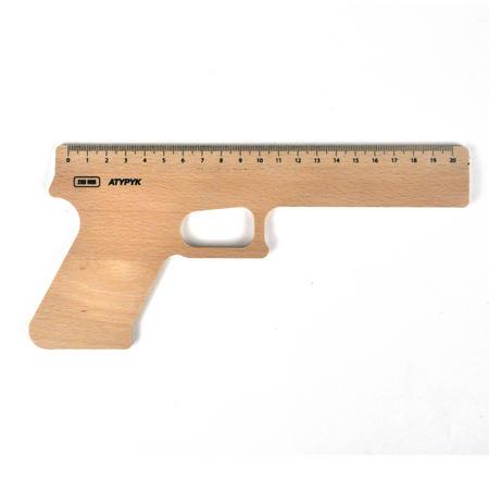 Ruler Gun - 200mm Calibre