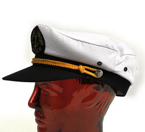Captain's 57cm Yachting / Boating Peaked Cap Thumbnail 1
