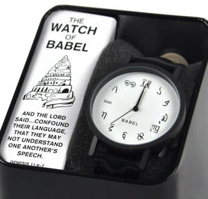 The Watch of Babel Genesis  11:6-7 Wrist Watch Thumbnail 4