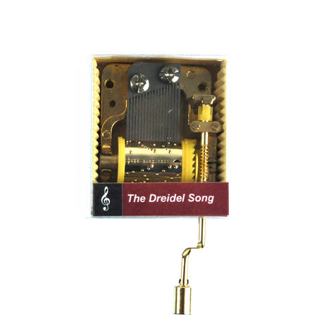 I Have a Little Dreidel - The Yiddish Dreidel Song - Handcrank Music Box