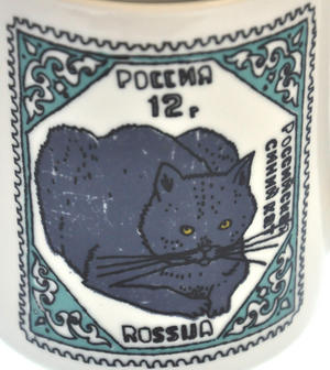 Exotic Blue - 1st Class Mug - Magpie Mug by Charlotte Farmer - Exotic Shorthair Cat & Blue Cat Thumbnail 4