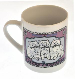 Per Siamese - 1st Class Mug - Magpie Mug by Charlotte Farmer - Persian Kittens & Thailand Cat Thumbnail 1