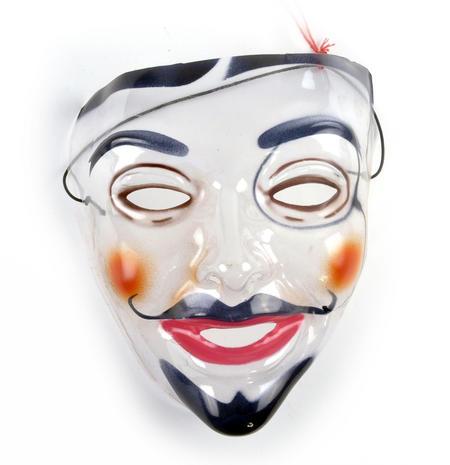 Male Cabaret  Mask
