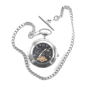 Black Face Sun And Moon Pocket Watch Thumbnail 7