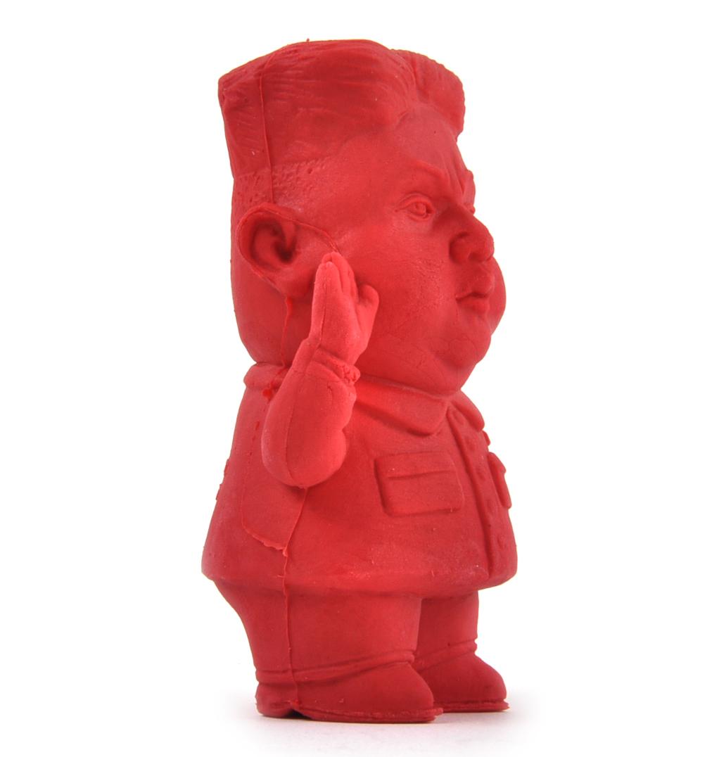 Eraser Dictator Kim Jong Un North Korean Supreme Leader