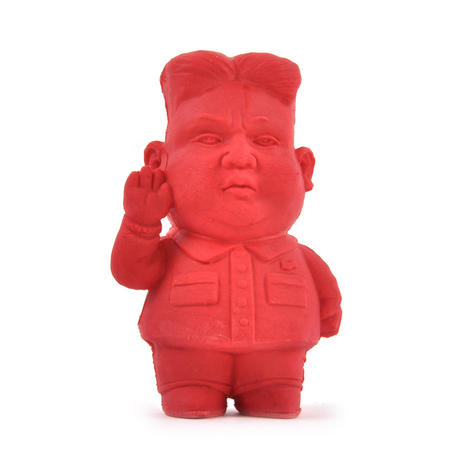Eraser Dictator - Kim Jong-un North Korean Supreme Leader