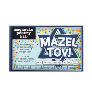 Mazel Tov! - Fridge Magnet Set - Fridge Poetry Thumbnail 1