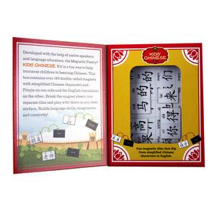 Kids Chinese Fridge Magnet Poetry Set - Fridge Poetry Thumbnail 2