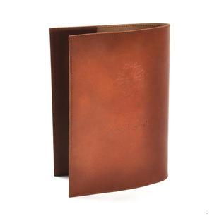 Khimaar Tan Leather Koran Book Sleeve with Alquram Alkarim Embossed Text Thumbnail 2
