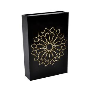 Khimaar Neutral Colour Leather Koran Book Sleeve with Alquram Alkarim Embossed Text Thumbnail 2