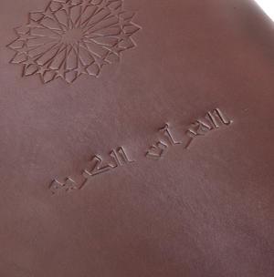 Khimaar Neutral Colour Leather Koran Book Sleeve with Alquram Alkarim Embossed Text Thumbnail 6