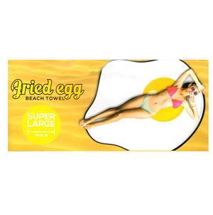 Egg Beach Towel - 180cm  Super Large Thumbnail 4