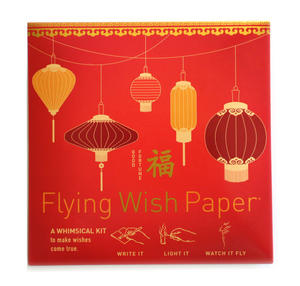 Good Fortune - Flying Wish Paper