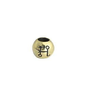 Fantastic Beasts Symbol Charm Bead Set FC0010 Thumbnail 5