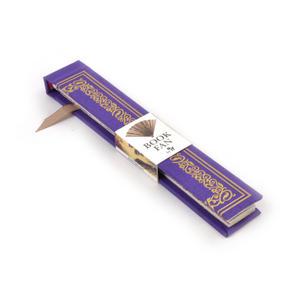 Purple Book Fan - The Literary Hand Fan Thumbnail 4