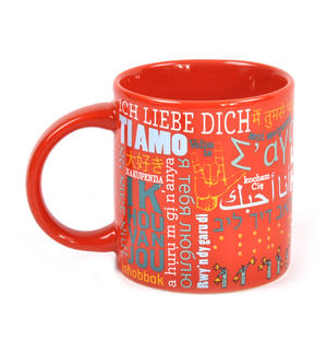 I Love You in 40 Languages Mug Thumbnail 4