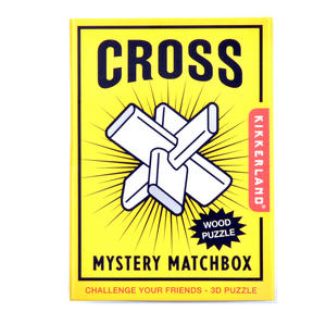 Cross - 3D Wood Puzzle - Mystery Matchbox Pocket Puzzle Thumbnail 2