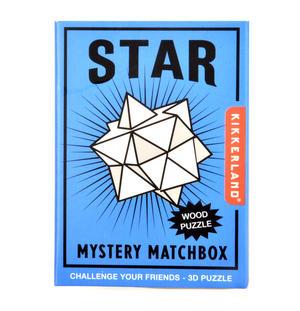 Star - 3D Wood Puzzle - Mystery Matchbox Pocket Puzzle Thumbnail 2
