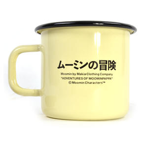 Moomin in the Water - Makia X - Moomin Muurla Enamel Mug - 370 ml Thumbnail 2